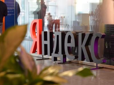 Итоги года: самые смешные запросы в Яндексе