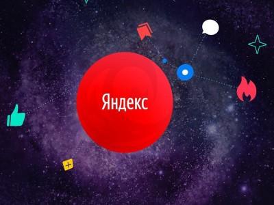"""""""Андромеда"""" от Яндекс: обновленный поиск"""